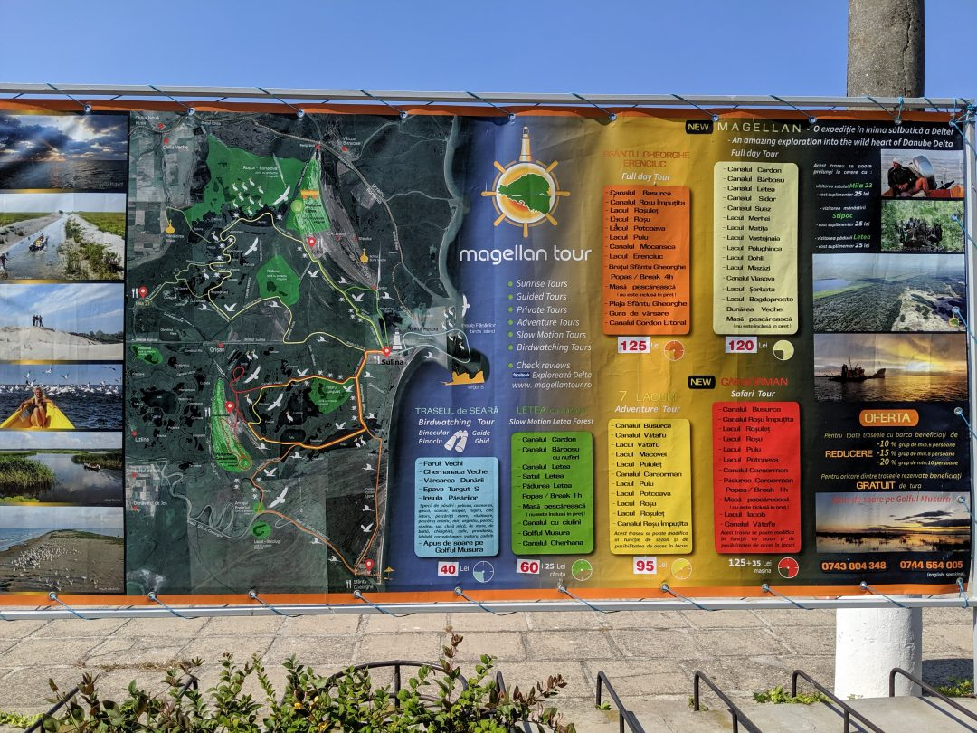 Danube Delta Excursion menu board 5