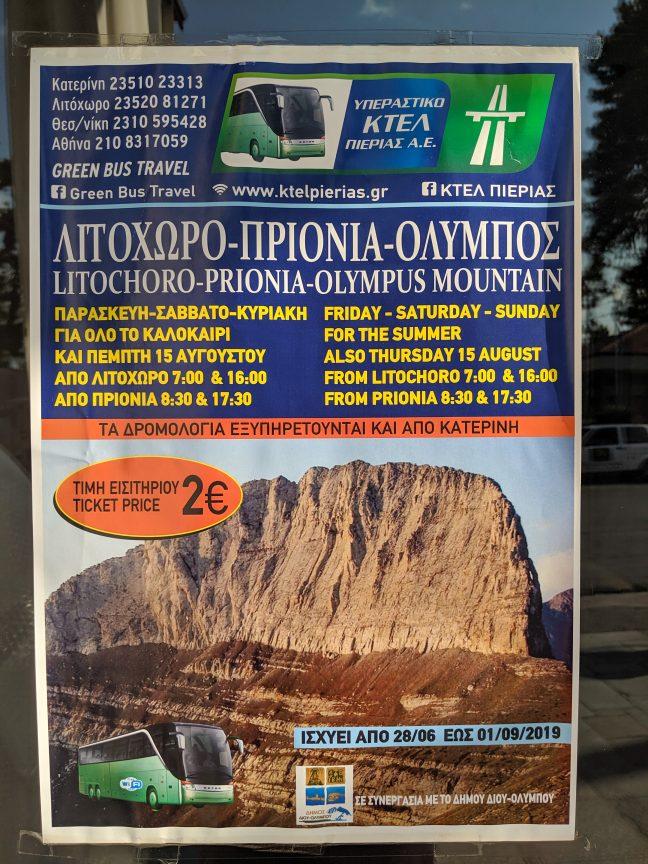 Mount Olympus Shuttle Bus Flyer