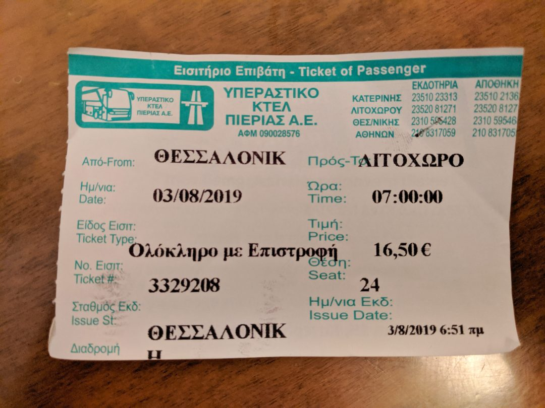 Greece Bus Tickets